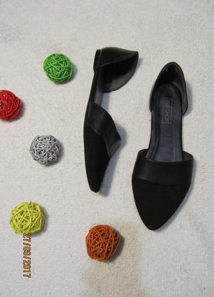 Стильные замшевые туфельки лодочки