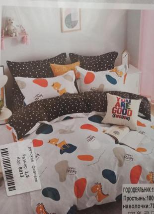 Комплекты постельного белья фланель, комплекти постільної білизни