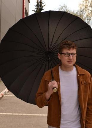Большой надёжный зонт зонтик / купол 120 см / полуавтомат / парасолька парасоля