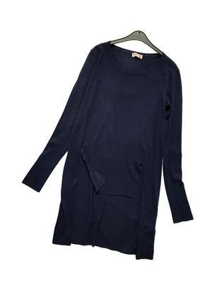 Удлинённая сзади кофта синяя шерсть меринос кашемир ангора