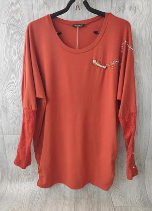 Джемпер свитшот оверсайз женский трикотажная блуза футболка с длинным рукавом туника