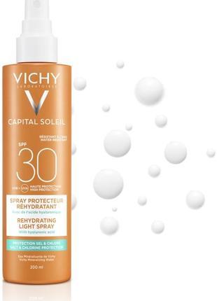 Солнцезащитный водостойкий спрей с гиалуроновой кислотой, spf 30 vichy capital soleil