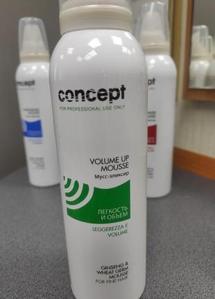 Concept volume up мусс для волос