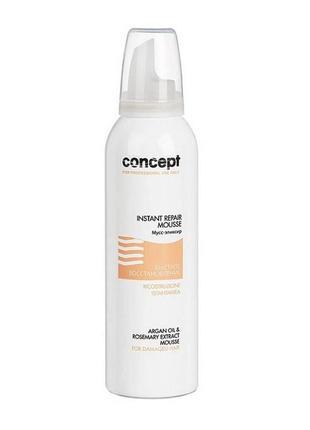 Concept instant repair мусс для волос