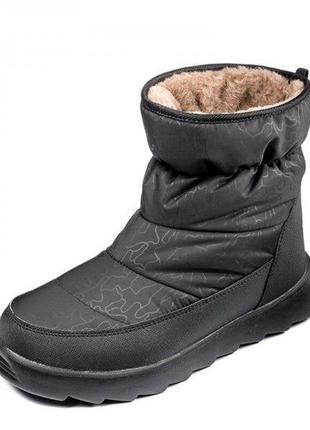 Утеплённые ботинки grunberg последний размер со скидкой