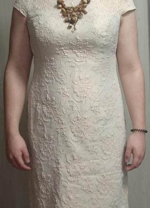 Классическое платье на выпускной вечер детёныша