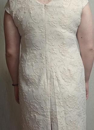 Классическое платье на выпускной вечер детёныша2 фото