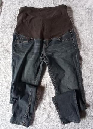 Штани, брюки для вагітних