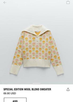 Шерстяной трендовый свитер в цветочек поло1 фото