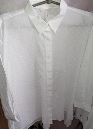 Рубашка белая с рукавом в узор 46р1 фото