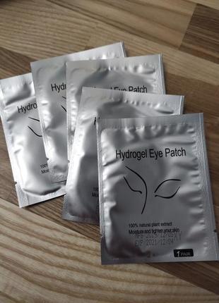 Патчи одноразовые hydrogel eye patch