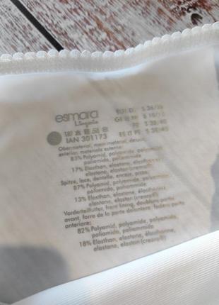 Белые высокие трусики, утяжка, s 36-38 euro, esmara, германия4 фото