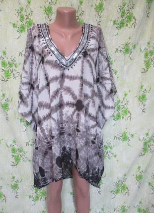 Шифоновая пляжная блуза-туника накидка
