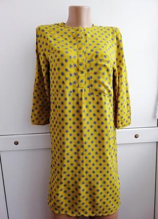 Платье жёлтое синее короткое