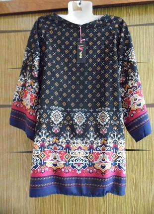 Платье туника yumi размер l – идет на 46-48+2 фото