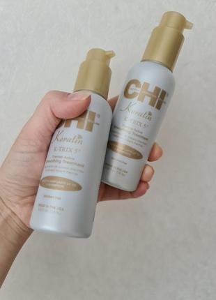 Chi keratin k-trix 5разглаживающее средство для волос с увлажняющим эффектом