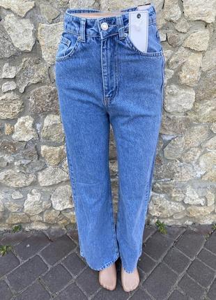 Палаццо,кльош,прямі джинси,джинси,джинси палаццо,джинсы,джинсы клеш,прямые джинсы