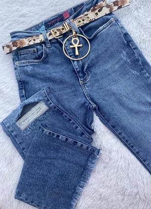 Джинс кльош,клеш,кльош зі стрейчем,стрейчеві кльоші,рвані джинси