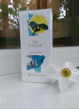 Парфюмированная вода унисекс sel d'azur 100мл dazur  yves rocher ив роше