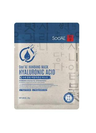 Увлажняющая тканевая маска с гиалуроновой soo'ae hangbang sheet mask hyaluronic acid