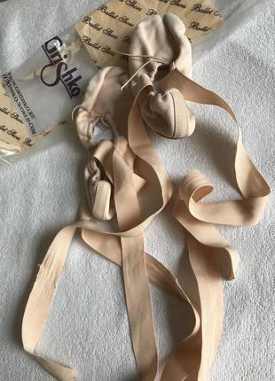 Чешки для балета