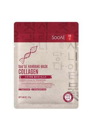 Тканевая маска для лица с коллагеном soo'ae hangbang collagen