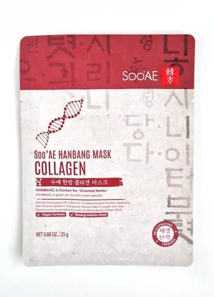 Тканевая маска для лица с коллагеном soo'ae hangbang collagen2 фото