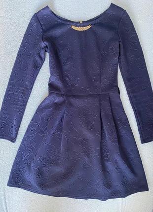 Длинные платья темно-синие