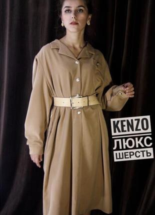 Kenzo брендовое шерстяное бежевое длинное миди платье оверсайз нарядное с длинным рукавом