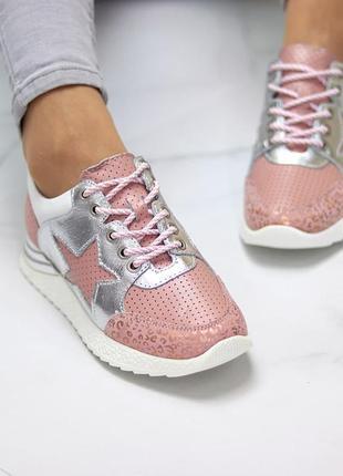 Кроссовки alanna кожаные розовые2 фото