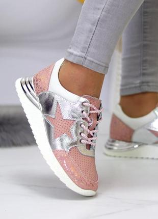 Кроссовки alanna кожаные розовые9 фото
