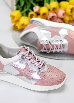 Кроссовки alanna кожаные розовые8 фото