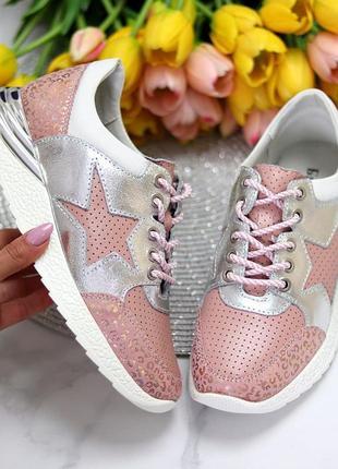 Кроссовки alanna кожаные розовые10 фото
