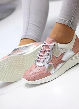 Кроссовки alanna кожаные розовые