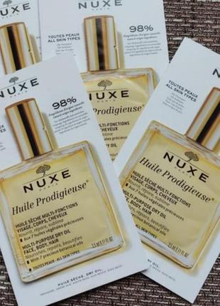 Олійка для шкіри,тіла та волосся nuxe