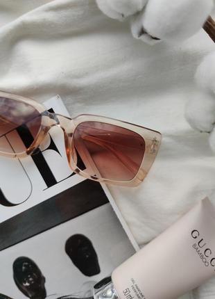 Очки окуляри солнцезащитные солнце трендовые тренд классика карамель беж новые