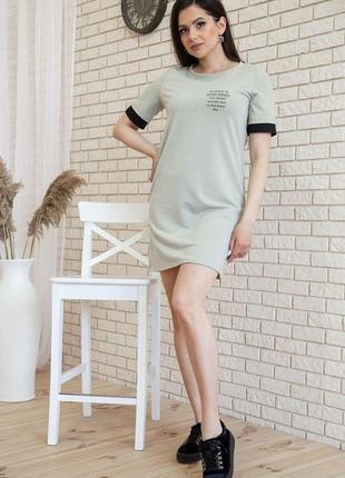 Платье в спортивном стиле цвет оливковый