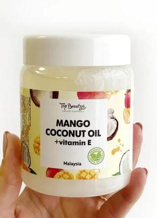 Кокосовое масло для волос и тела