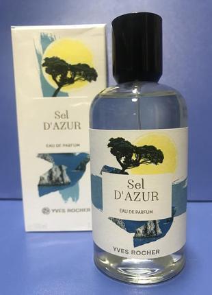 Парфумована вода сель дазур