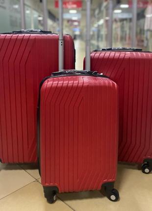 Новинка! очень и очень качественные чемоданы по супер ценам! l,m,s+