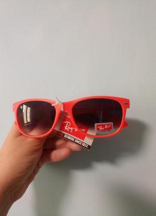 Яркие женские очки стильні жіночі окуляри сонцезахисні ray ban