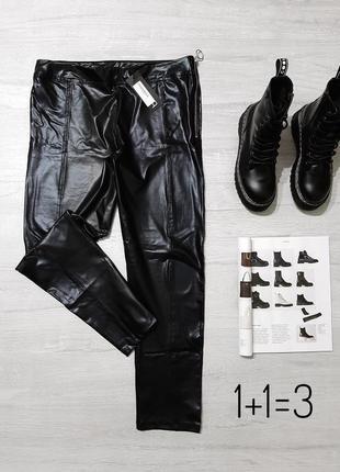 Boohoo кожаные леггинсы m-l брюки кожа прямые в обтяжку укороченные узкачи тренд1 фото