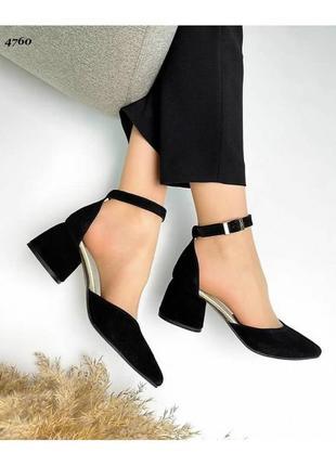 Шикарные туфли beauty  натуральная замша новинка