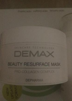 Крутейшая омолаживающая маска красоты demax с пептидами,коллагеном, витамин с