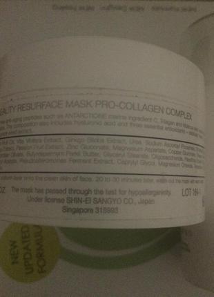 Уникальная  омолаживающая маска красоты demax с пептидами,коллагеном, витамин с8 фото
