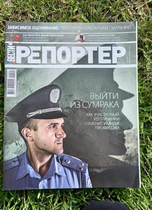 Журнал вести репортер