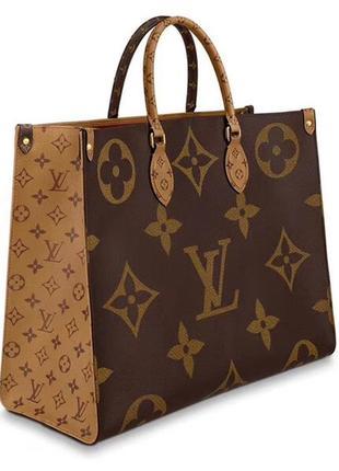 Елегантна шкіряна сумка
