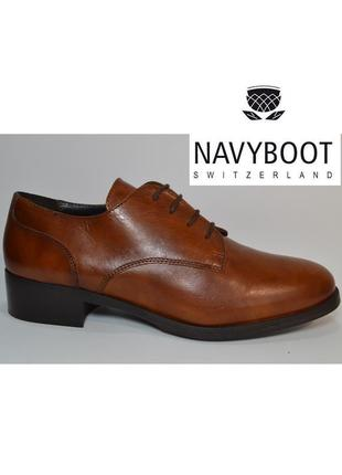Navyboot швейцария оригинал! элегантные туфли повыш-го комфорта натур.кожа 1000пар тут!