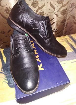 Туфли кожаные натуральная кожа