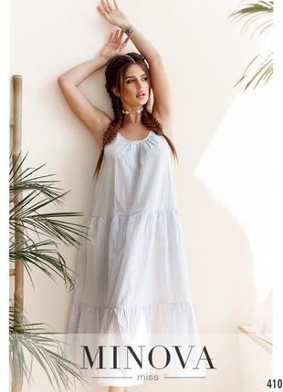 Легка котонова сукня на тонких бретелях + безкоштовна доставка нп.2 фото